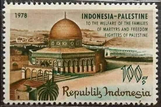 Perangko Indonesia Tahun 1978 Bernilai 100 Rupiah, Bergambar Qubbatus Sakhra'