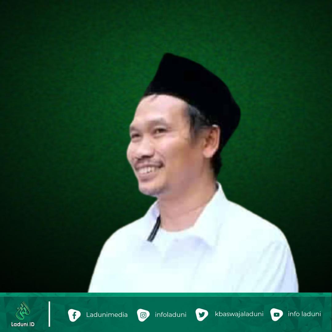 Biography of KH. Ahmad Baha'udin Nursalim Gus Baha (English Version)