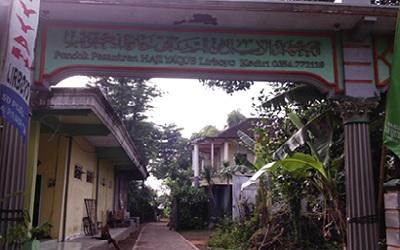 Pesantren Haji Ya'qub Kediri